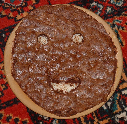 עוגת היומולדת של נטע