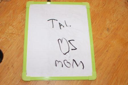 אוהב את אמא ומדייק דקדוקית